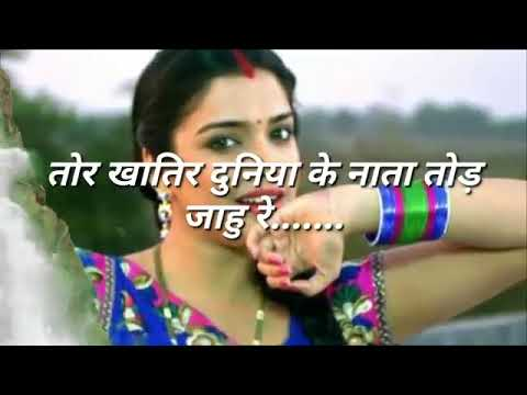 Video आपका दिल छु लेगा ये गाना||cg heart touching song WhatsApp status||rtr rider monu|| download in MP3, 3GP, MP4, WEBM, AVI, FLV January 2017