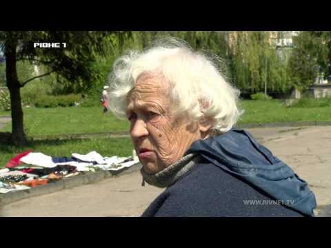 Які вони - реалії життя рівненських пенсіонерів? [ВІДЕО]