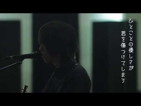 "androp ""Shout"" lyric video(short ver)"
