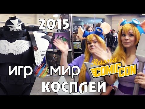 Косплей - Игромир и Comic Con Russia 2015