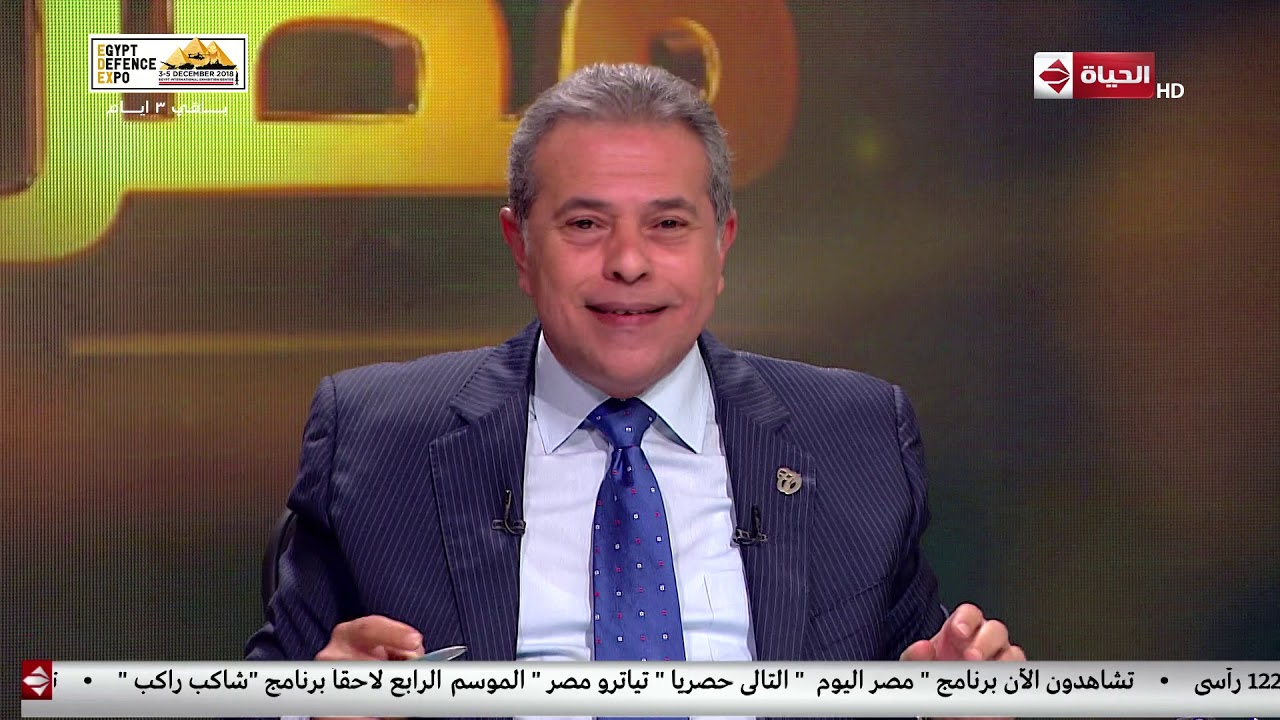مصر اليوم - توفيق عكاشة: الخصوبة في الستات والرجالة عالية.. باللمس