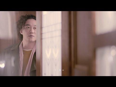 Download 陳奕迅 Eason Chan - 《I Do》MV HD Mp4 3GP Video and MP3