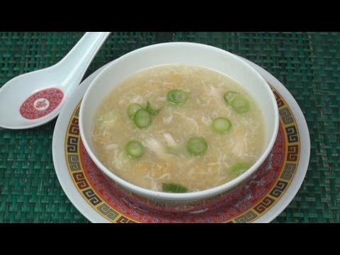 Chinese Chicken and Sweetcorn Soup Recipe