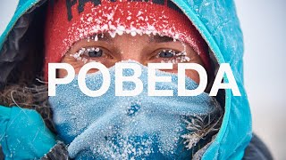 Pobeda: climbing the world's coldest peak. by The North Face