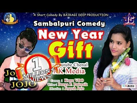 Video JOGESH JOJO- HAPPY NEW YEAR Sambalpuri Comedy Video (CR-RKMedia) download in MP3, 3GP, MP4, WEBM, AVI, FLV January 2017