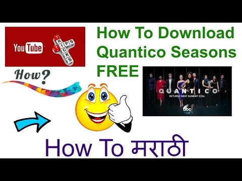 How To Download Quantico English TV Series FREE HD FuLL
