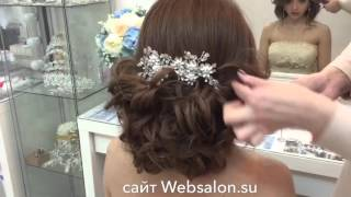 видеоурок свадебной прически посмотреть
