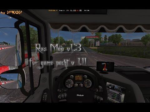 RusMap v1.3