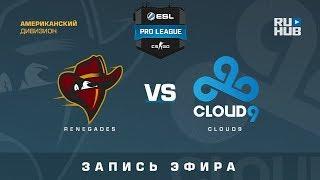 Renegades vs Cloud9 - ESL Pro League S7 NA - de_train [MintGod, SleepSomeWhile]