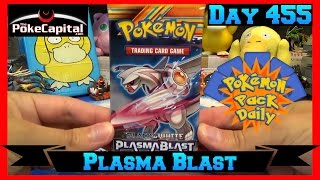 Pokemon Pack Daily Plasma Blast Booster Opening Day 455 - Featuring ThePokeCapital by ThePokeCapital