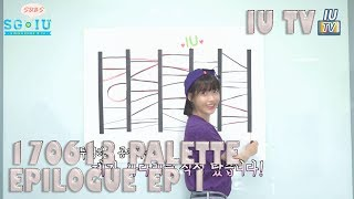 English subtitles brought to you by SG♥IU & IUteamstarcandy See www.facebook.com/sgheartiu for download link Video credit to...