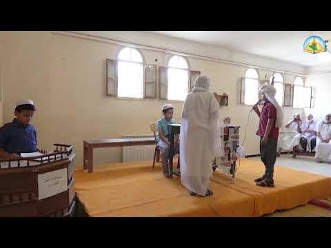 مسرحية تعليمية لغوية من تمثيل تلاميذ السنة الخامسة ابتدائي تحت عنوان :