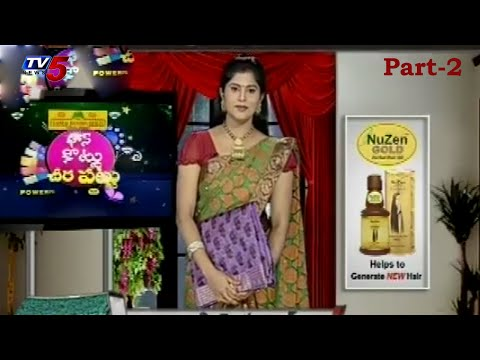 Gadwal weavers society special designer sarees Part -2 | Snehitha: TV5 News 22 July 2014 09 PM