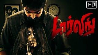 Tamil movie Darling (2015 film)   Press meet