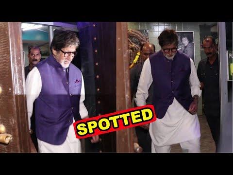 Amitabh bachchan Spotted Late Aadesh Shrivastav Dubbing Studio