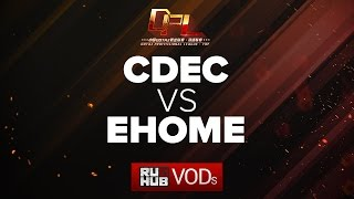 CDEC vs EHOME, DPL Season 2 - Div. A, game 2 [Maelstorm]
