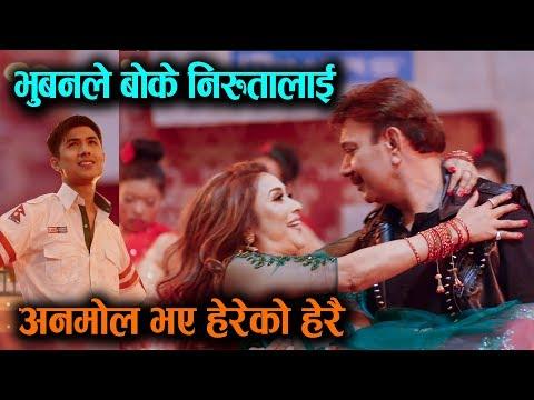 (CURLY CURLY KAPAL || Bhuwan ले बोके Niruta लाई, Anmol भए हेरेको हेरै || Mazzako TV - Duration: 17 minutes.)