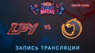 LFY vs TNC, MDL Macau [Maelstorm, Lex]