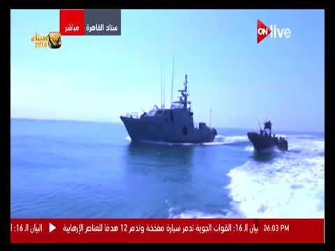 العرب اليوم - شاهد: البشير يشاهد استعراضا للقوات المصرية خلال احتفالية في القاهرة