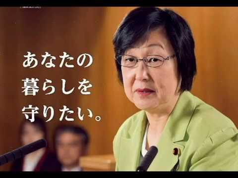 あらき由美子 市政報告動画