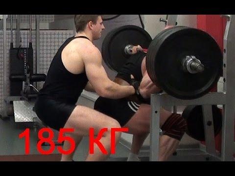 Подостная мышца упражнения