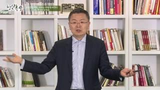[강의쇼 청산유수 170428] - 강사 : 김우섭 (피노텍 대표) - 주제 : 4차 산업혁명, 미래는 이렇게 바뀐다!