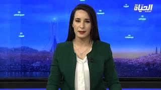 سيدي بلعباس: 200 حالة جديدة لمرض السيدا في 2019 تصنفها في المراتب الأولى