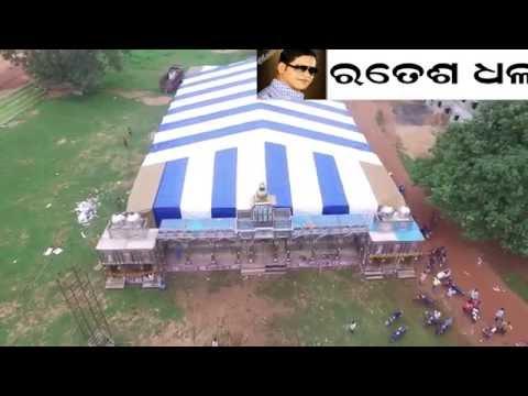 Video Jatra Indrabhuban download in MP3, 3GP, MP4, WEBM, AVI, FLV January 2017