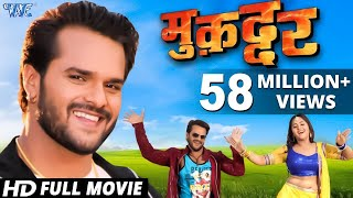 Video Muqaddar - Superhit Bhojpuri Full Movie 2018 - Khesari Lal Yadav, Kajal Raghwani - Full Film MP3, 3GP, MP4, WEBM, AVI, FLV Juni 2018