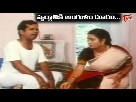 brahmanandam and srilakshmi cooking gola