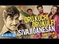 Oru Kuchi Oru Kulfi ft. Sivaji Ganesan | Kalakalapu | Nadigar Thilagam | HipHop Thamizha