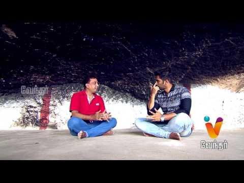 Moondravathu Kann New முருகப்பெருமானால் ஒரு புதுயுகம் தோன்றப் போகிறது...! [Epi 76]