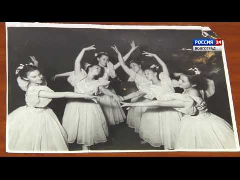 История ГДЮЦ Волгограда
