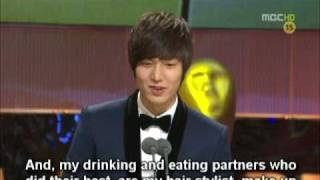 Video { ENG SUBS } 2010 MBC Drama Awards - Lee Min Ho Cuts MP3, 3GP, MP4, WEBM, AVI, FLV September 2018