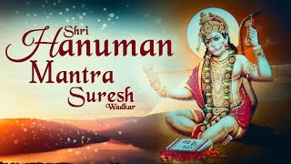 Shree Hanuman Mantra By Suresh Wadkar