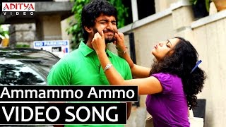 Ala Modalaindi Movie -  Ammammo Ammo  Video Song