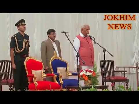 Karnataka Elections Latest/Jokhim News