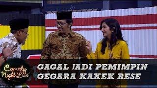 Video Gagal Jadi Pemimpin Gegara Kakek Rese MP3, 3GP, MP4, WEBM, AVI, FLV Agustus 2019