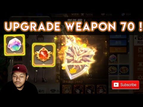 Laplace M - How To Upgrade Weapon 70, Prepare Your Self !!