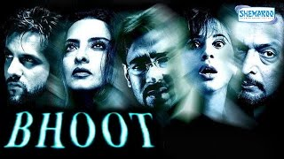 Bhoot 2003  Ajay Devgan  Urmila Matondkar  Best Horror Movie