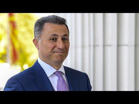 ΠΓΔΜ: Ψάχνουν πως διέφυγε ο Γκρουέφκσι