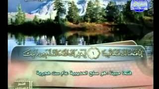 HD الجزء 26 الربعين 3 و 4  : الشيخ  يوسف الشويعي