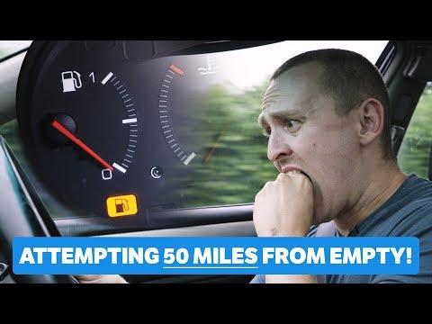 Πόσα χιλιόμετρα μπορείτε να κάνετε με αναμένο το λαμπάκι της βενζίνης