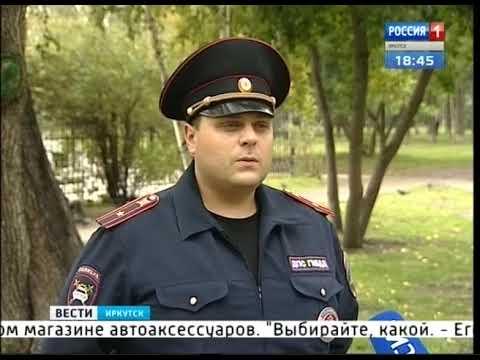 Выпуск «Вести-Иркутск» 13.09.2018 (18:40)