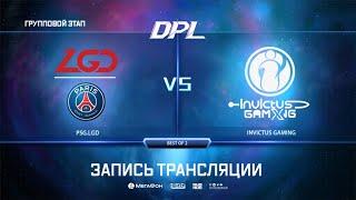 PSG.LGD vs Invictus Gaming, DPL Season 8 Top League, bo2, game 1 [GodHunt & Lost]