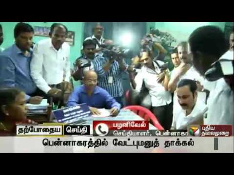 Live-report-PMKs-CM-candidate-Anbumani-Ramadoss-files-nomination-from-Pennagaram
