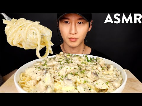 ASMR CHICKEN FETTUCINI ALFREDO MUKBANG (No Talking) COOKING & EATING SOUNDS