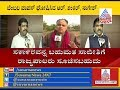 Trouble In Karnataka Government After H Nagesh & R Shankar Withdraw Their Support