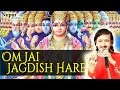 Om Jai Jagdish Hare Aarti With Subtitles | Kumar Vishu | Hindu Devotional Songs | Nupur Audio