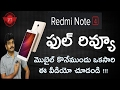 Xiaomi redmi note4 full review ll in telugu ll by prasad ll